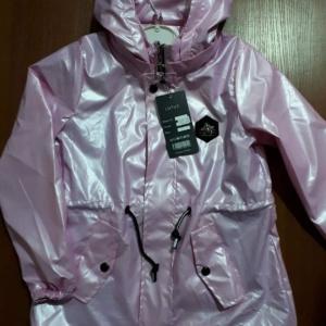 Куртка-плащ непромокаемый