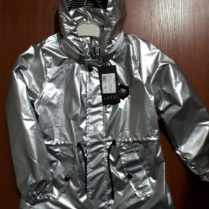 Куртка - плащ непромокаемый серебристый с капюшоном