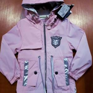 Куртка -парка розово-серая с капюшоном