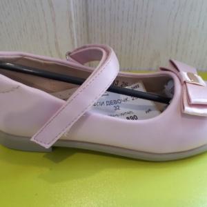 Туфли розовые с бантом