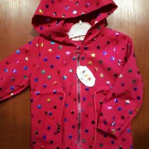 Куртка - парка малиновая в звездочки