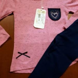 Костюм двойка розовый меланж с темно - синими леггинцами