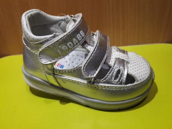 """Босоножки - туфли закрытые """"Jong Golf"""" для девочек серебристые 20 - 25"""