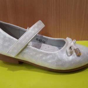 Туфли бело-серебристые с бантиком 26 - 31