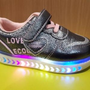 Туфли - кроссовки белые серые со светящейся подошвой 25-30