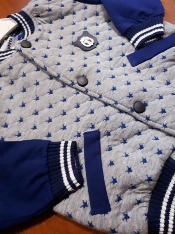 Бомбер на кнопках серо-синий для мальчиков 1-3 года
