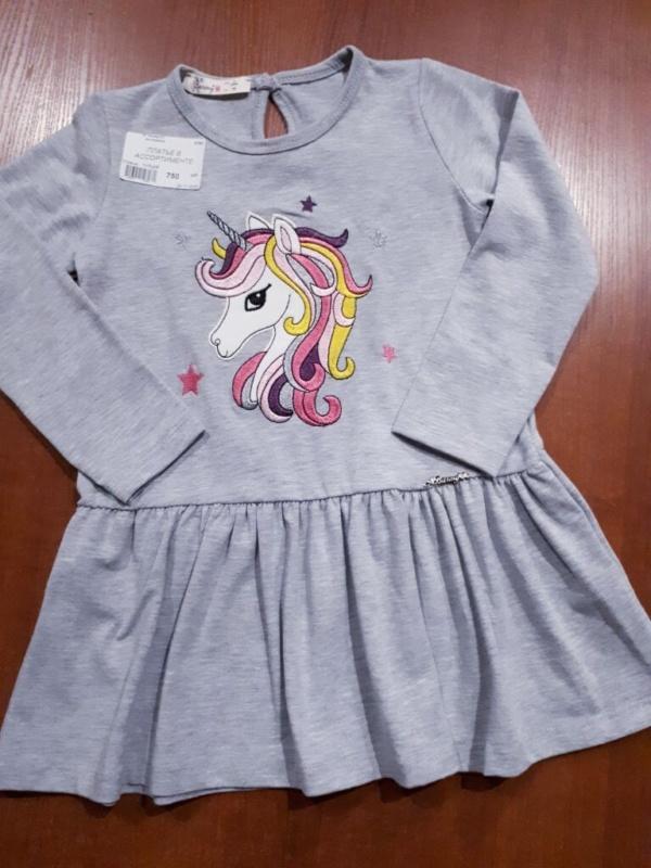 Платье трикотажное хлопковое серое с единорогом 98-128