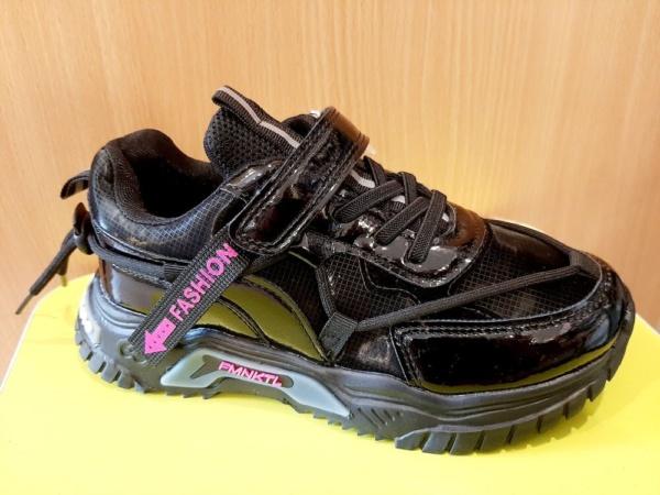 Кроссовки черно-малиновые для девочек 32-37