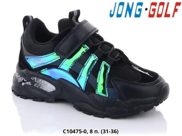 Кроссовки черные для девочек 32-37